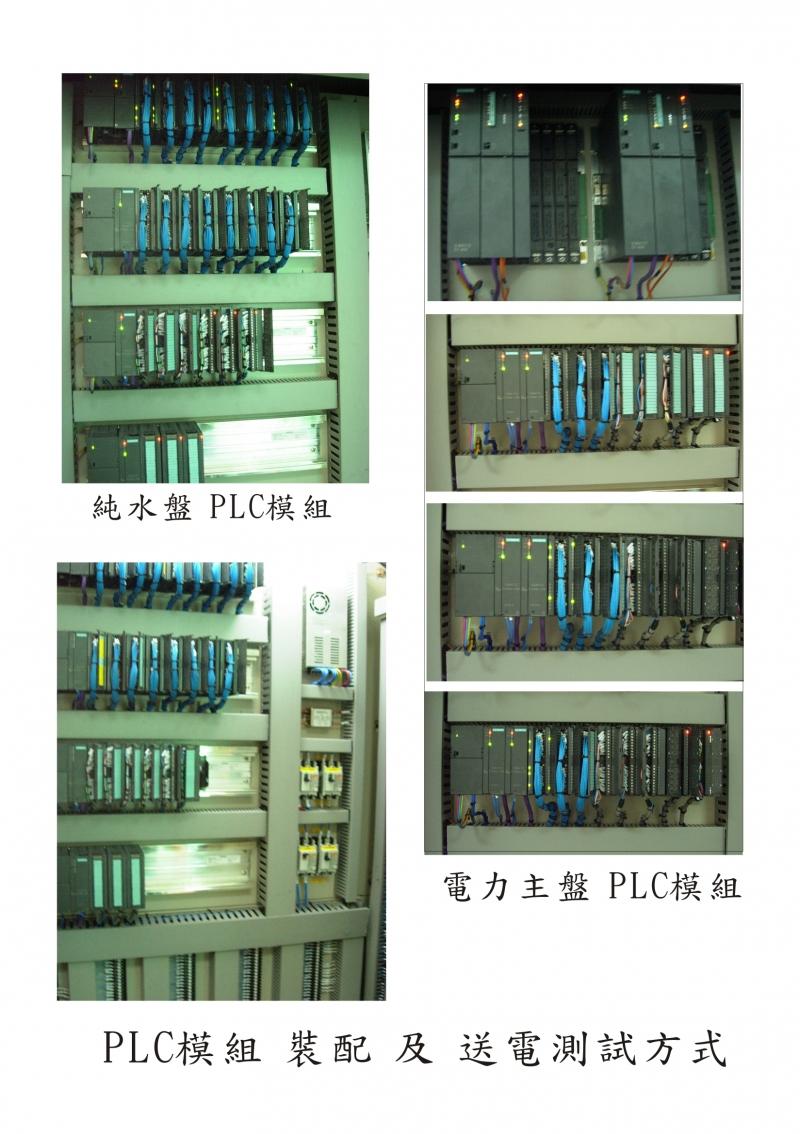 S7-300西門子PLC