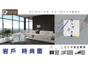 DK時尚精品窗/氣密窗/隔音窗(德鎧)
