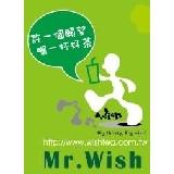 mr wish  土城明峰店
