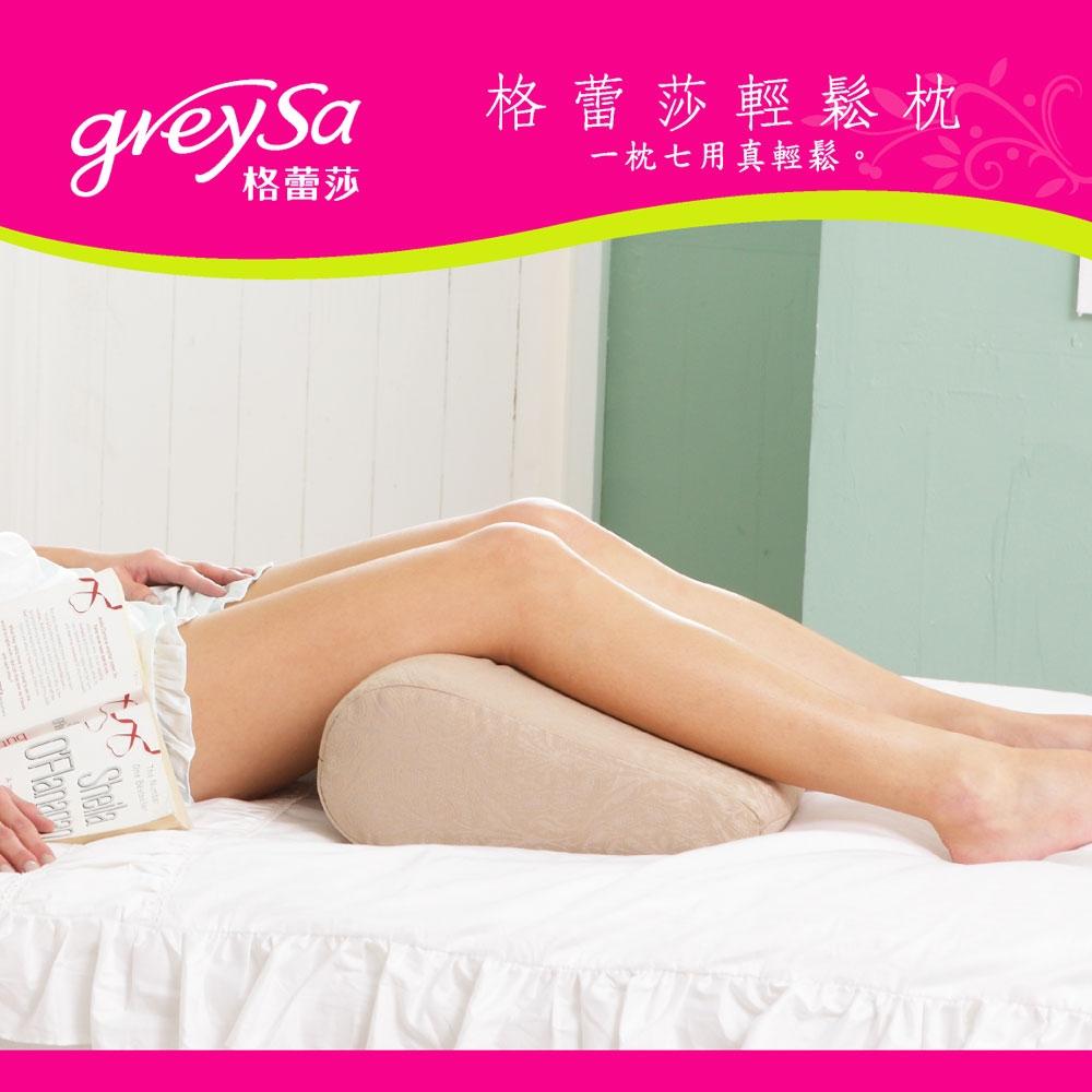 抬膝枕/側睡枕/托腹枕/餵乳枕/腰靠枕