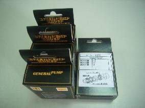 義大利INTERPUMP原廠零件、配件