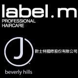 專業美髮商品零售