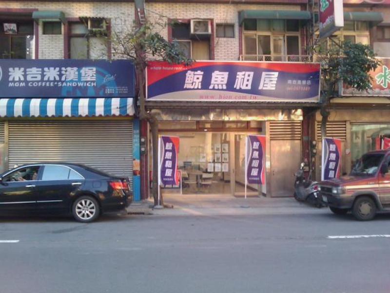 桃園南崁店