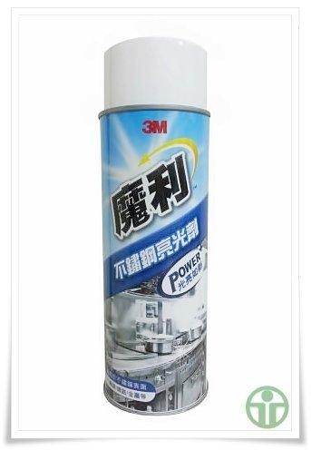 地板地毯、特殊清潔劑