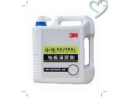 3M 中性洗劑