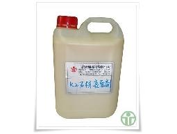 K2 石材亮面保護劑