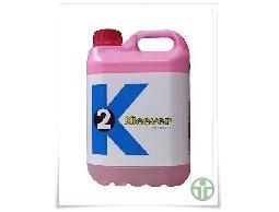 K2大理石晶化底劑 (紅)