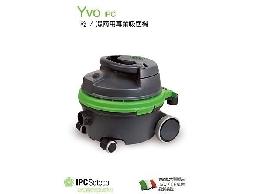 SOTECO YVO 101 乾式吸塵器