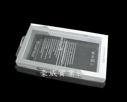 手機印刷盒