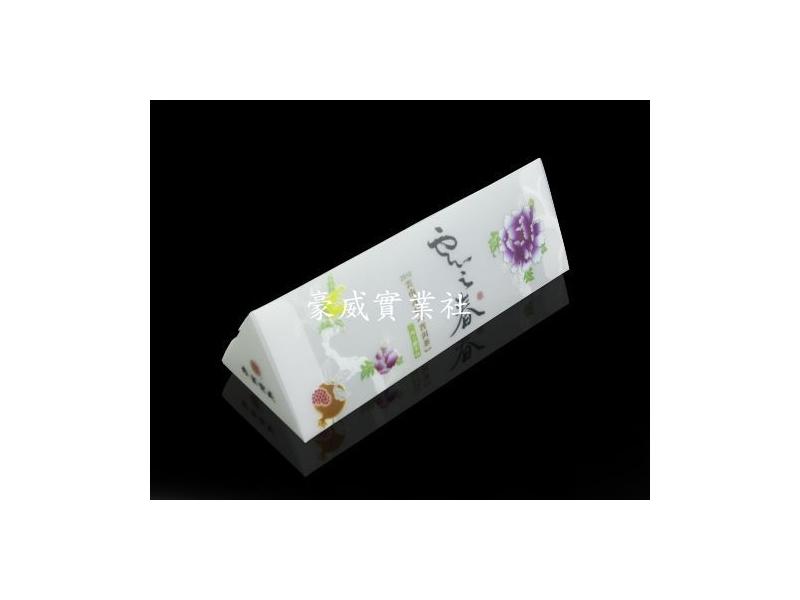 PVC盒/PET盒/包裝盒/彩盒/禮品盒