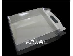 塑膠盒、PVC盒、文具盒、PET盒、透明盒、手工折盒、斜紋盒