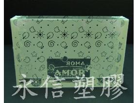 塑膠透明盒-永信塑膠皮實業社