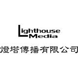 燈塔傳播有限公司