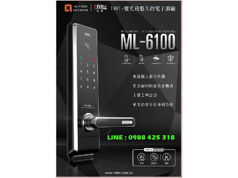 美樂Milre MI-6100(公司貨)卡片、密碼、鑰匙三合一,相容FRID社區門禁卡片