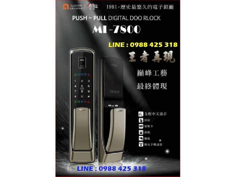美樂 Milre MI-7800 指紋、卡片、密碼、鑰匙四合一電子鎖