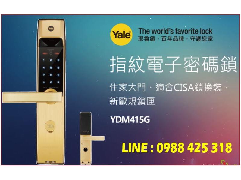Yale-YDM415g/4115、 2016年新款上市 特價 指紋鎖/密碼鎖/電子鎖/鑰
