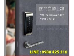 台灣代理經銷商 GATEMAN WV40 門禁感應RFID系統 / 感應卡+密碼雙迴路系統