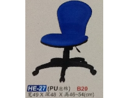 HE-27辦公椅