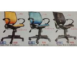 HA-60辦公椅