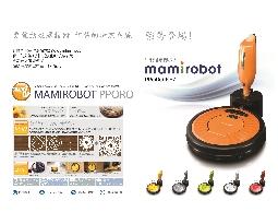 吸塵器,智能,機器人,自動吸塵器,智能吸塵器