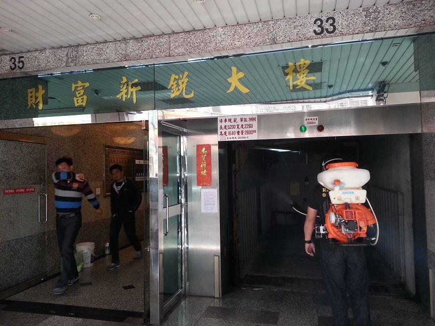 台北市撫順街35號大樓消毒