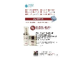 台灣奈諾生物科技有限公司