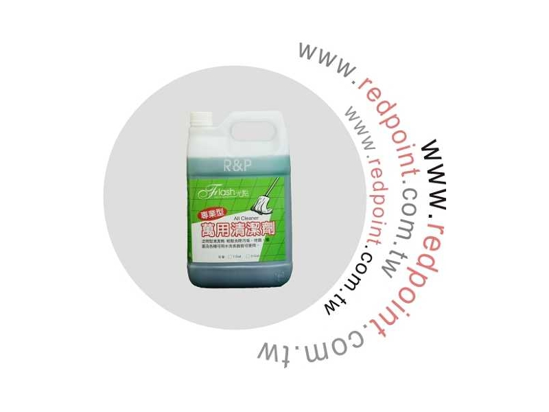 Flash光點萬用清潔劑1加侖,專業濃縮清潔劑,可使用於多種用品上。
