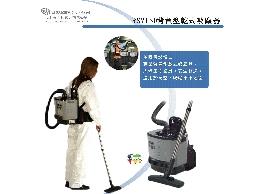 NUMATIC  RSV130背負型乾式吸塵器