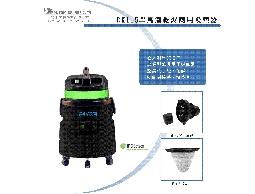DK115單馬達乾濕兩用吸塵器