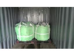 輕燒氧化鎂與重燒氧化鎂及越南矽砂