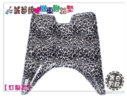 【誠都牌】A1-1黑白豹紋,腳踏墊(含透明套),踏墊,地毯,防水,豹紋,生日禮物