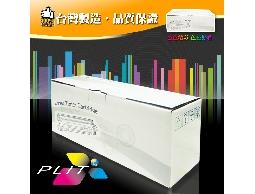 PLIT 普利特 for HP CB436A 環保相容碳粉匣