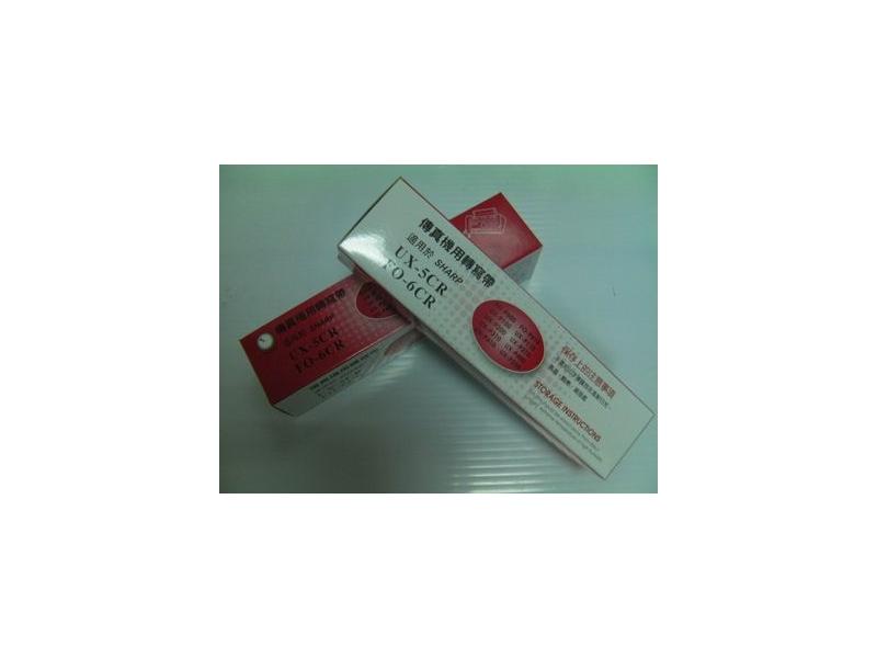SHARP各種機型傳真機相容專用轉寫帶