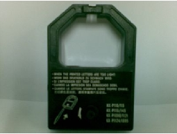PANASONIC P1090/P1124/P1121/P145印表機專用副廠相容色帶
