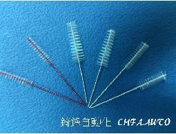 錡鋒自動化生產 牙間刷 可調整尺寸 材質
