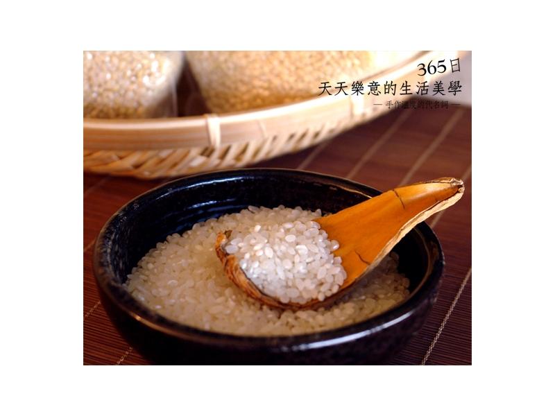 米樂_102年1期當季新鮮無毒耕作米