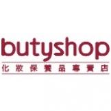 2012 butyshop亞馬遜系列五折
