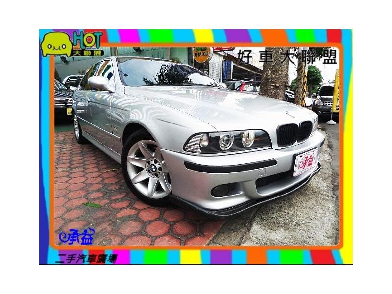 2002 寶馬 530IA 銀 3.0 BMW 530IA  紀念版