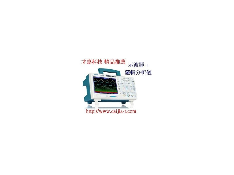 MSO5102D 二合一混合型 100MHz 示波器/邏輯分析儀(HANTEK)