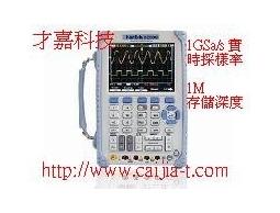 【才嘉科技-高雄】DSO1062B 60MHz 掌上型示波器/數字存儲示波器/萬用表1GS