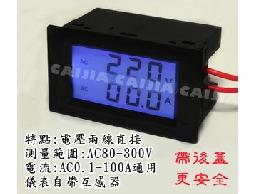 雙顯示OX85-40-AV液晶電壓電流錶 交流電壓表電流錶 數顯數字表頭