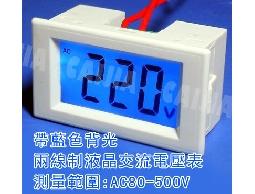 優質OX-D85-120交流數顯電壓表 220V 380V兩線液晶電壓表(白色)