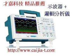 MSO5202D 二合一混合型 200MHz 示波器/邏輯分析儀(HANTEK)