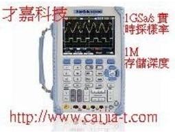 高階HANTEK B系列 DSO1202B掌上型200MHz示波器/數字存儲示波器/萬用表