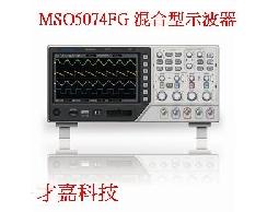 MSO5074FG4通道混合型示波器 4通道數字示波器8通道邏輯分析儀25MHz任意/函數