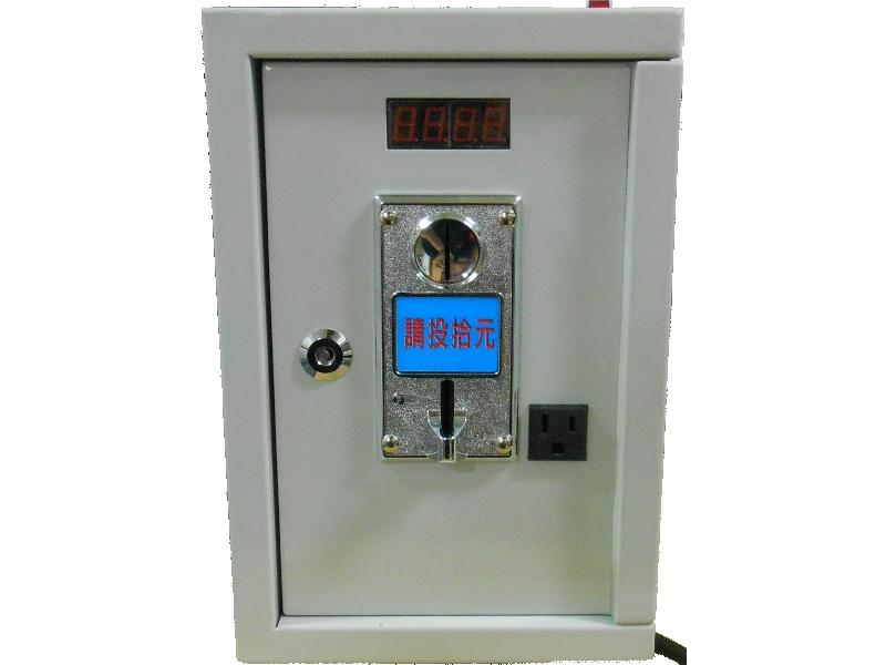 投幣計時器(時間控制箱)充電型 社區專用可充手機與電動摩托車