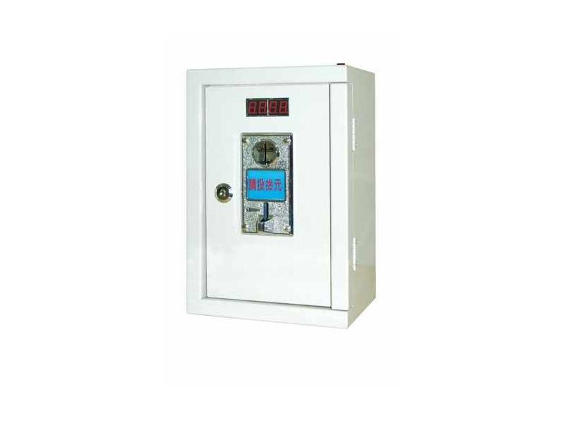 投幣計時控制箱(正投幣)