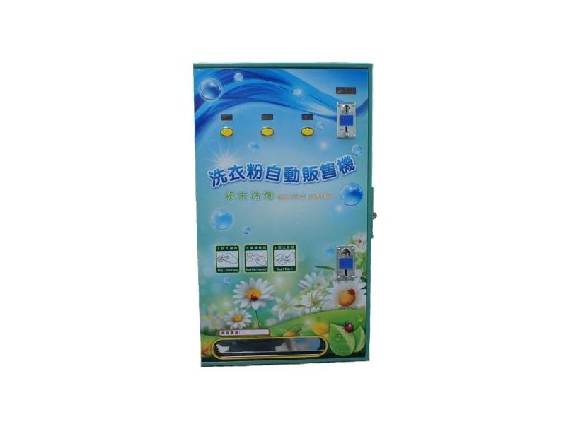 洗劑販賣機(三道/電子式)