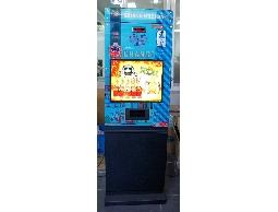 五合一廣告兌幣機