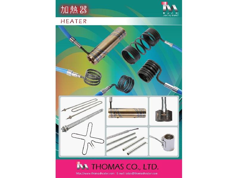 加熱器 電熱管 加熱棒 模具零件 溫度控制器 塑膠 橡膠 製品 接線盒